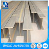 Hot/Cold Rolled Steel Mill H Beam Steel Structure
