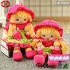 Plush Stuffed Soft Girl Dreaming Gift Fancy Cute Doll