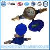Class B Brass Dry Dial Multi Jet Water Meter (DN15-DN40)