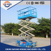 300kg 12m Self Propelled Electric Scissor Lift