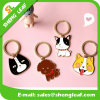 Cartoon Cheap Metal Key Chain with Changeable Logo (SLF-MK013)