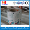 Coated Paper in Roll for Packaging, Printing