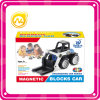Magnetic Car Toys