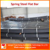 Spring Steel Flat Bar Suppliers
