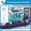 80kw/100kVA Diesel Generator with Cummins Engine 6bt5.9-G1