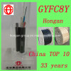 Gyfc8y 12 Core Self-Supporting Figure 8 Optical Fiber Cable Single Mode Fiber for Aerial