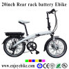 Folding E-Bicycle Electric Bicycle (PE-TDN03Z)