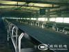 Conveyors, Material Handling Conveyors, Conveyor Belt System
