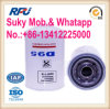 High Quality Oil Filter Auto Spare Parts for Daf Car 0267714