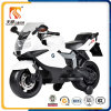 Ride on Car Toys Three Wheels Children Electric Motorcycle with 16 Pieces Musics