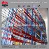 Standard Warehouse Drive in Shelf Rack
