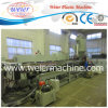 PP PE PC Plastic Hollow Sheet Making Machine