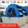 Easy-Operation Industrial Sand Removal Machine, Sand Cleaning Machine