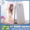 5.7 Inch 1GB+16GB Android Note 3 Phone with Mtk6589t Quad Core 1920*1080 (N9000)