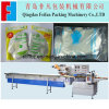 Automatic Disposable Glove Packing Machine