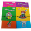 Children Exercise Book (CB001)