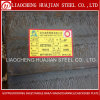 Q345b Material H Beam Steel for Construction