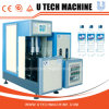 Easy Operation Semi-Automatic Stretch Blow Moulding Machine