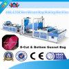 Multifunctional Ultrasonics Nonwoven Bag Making Machine