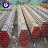ASTM A335 P12 15CrMo Steel Tube
