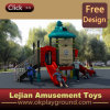 New Design Classic Plastic Kids Outdoor Play Set (X1508-5)