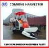 Combine Harvester Lier4lz-2.0b