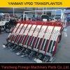 Vp9d Transplanter