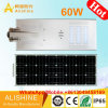 5W-120W All-in-One/Integrated Outdoor Garden Lighting Solar Street Light