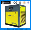 Industrial Rotary Screw Air Compressor (Belt Type)