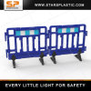 Pfb-A27-5 Traffic Guardrail Used Road Barrier Safety Road Barrier Hydraulic Road Barrier