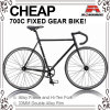 700c Hi-Ten Many Color Fixed Gear Bicycle (ADS-7076S)