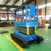 10 Meters Tracked Self Propelled Scissor Lift with Factory Price
