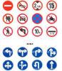 Aluminium Traffic Safety Sign