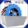 High Capacity Xsd Serie Sand Washing Machine