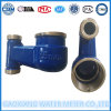 Dn25mm Brass Body Vertical Installation Water Meter