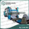 2 Color Paper Flexographic Printing Machine