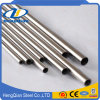 AISI 201 Stainless Steel Bright Pipe (600 Grit)