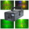 Fireworks Laser Light Decorative Laser Lighting