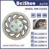 "Hubcaps Wheel Skin Cover 12""-15"" Silver Set of 4"