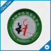 Colorful Overhand Round Woven Label for School Uniform
