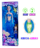 Music Mermaid Princess Set with Light Blue