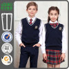 2016 Beaautiful Band Vest Malaysia School Uniform
