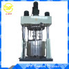 Qlf-1100L Mixing Machine Construction Sealant Dispersing Power Mixer
