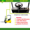 Mini Powered Electric Forklift with Small Radius and Solid Tyre (ZX18-15)