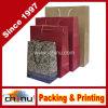 Kraft Paper Bag (2153)