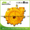 High Efficiency Mineral Concentrate Filter Press Feed Centrifugal Pump
