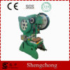 High Quality C-Frame Punching Machine