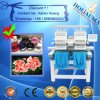 Hoilauma Double Heads Top Quality Embroidery Machine Similar to Tajima