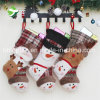 Hot Sale Christmas Stocking with Wholesale Christmas Ornament