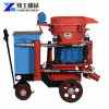 Wet and Dry Shotcrete Machine with Low Price